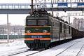Russische Treinen